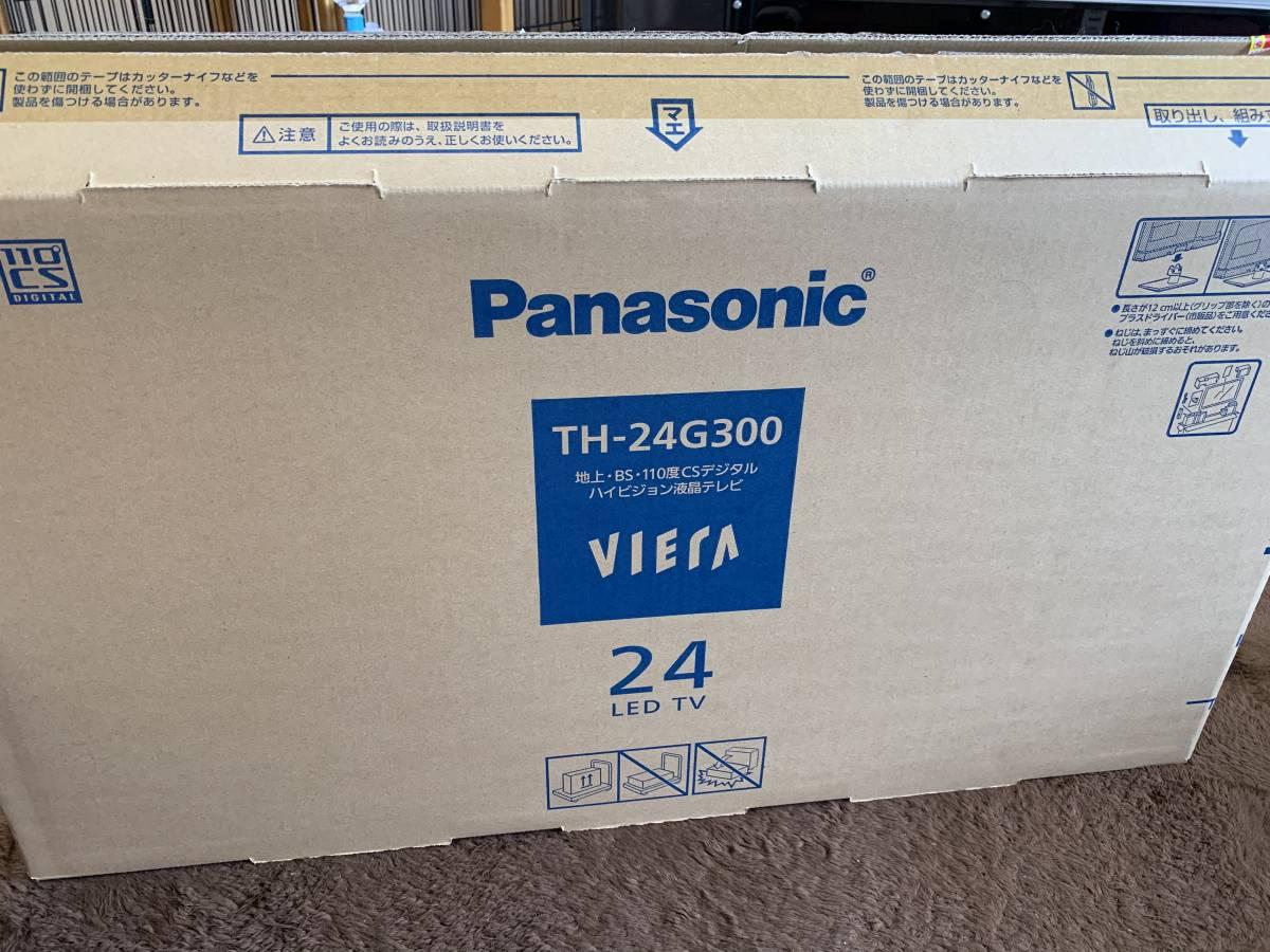 パナソニック ビエラ TH-24C300 新品同様