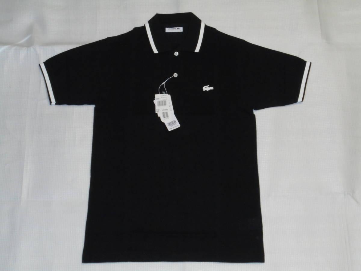 【送料無料 新品】 FRAGMENT LACOSTE POLO /ブラック 2サイズ ポロシャツ/the POOL shinjuku aoyama 藤原ヒロシ フラグメント  jun