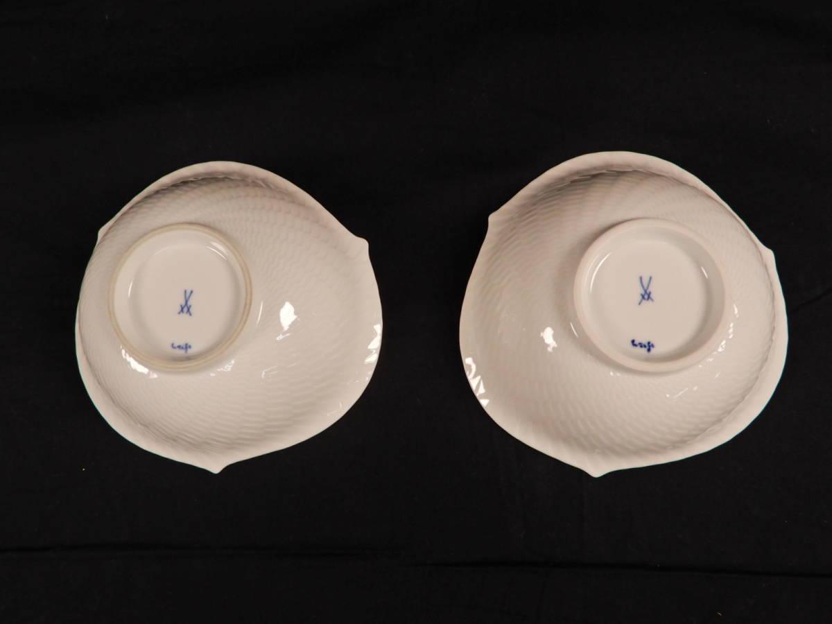 Meissen マイセン 波の戯れ ホワイト サラダボウル 5枚セット ブランド食器 _画像6