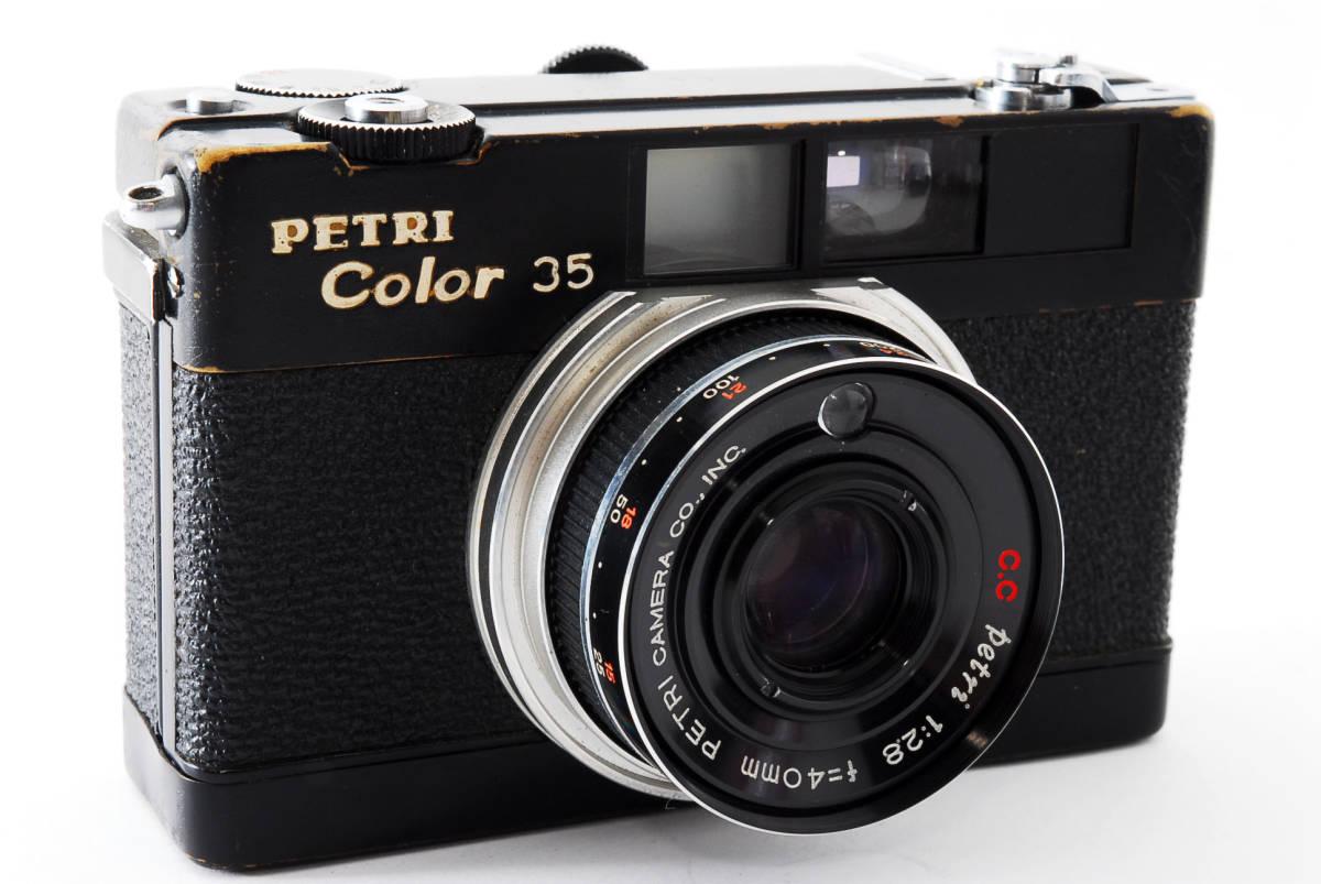 ★希少★ペトリ PETRI Color 35 40mm F2.8 ブラック #2862_画像3