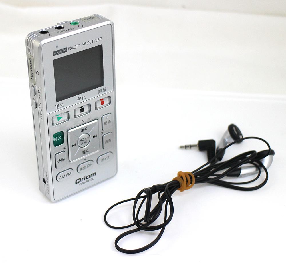 【YAMAZEN】キュリオム AM/FMラジオボイスレコーダー YVR-R510L 管理番号 O-5.16