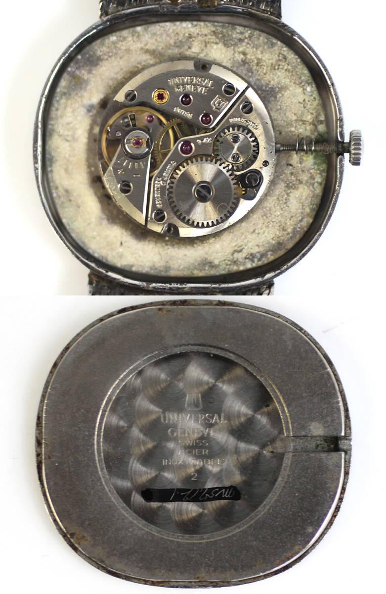 【UNIVERSAL GENEVE】ユニバーサルジュネーブ 腕時計 ホワイトダイヤル メンズ 17石 手巻き 管理番号 O-5.15_画像10