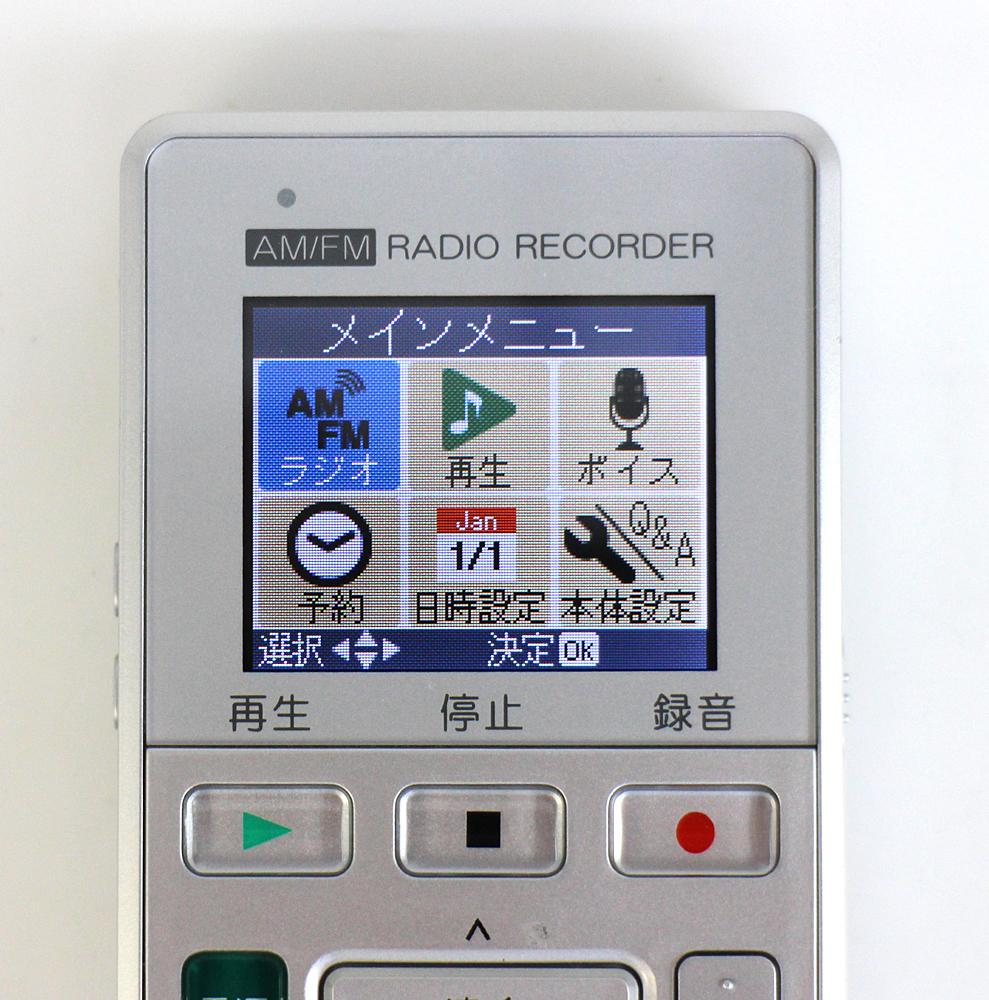 【YAMAZEN】キュリオム AM/FMラジオボイスレコーダー YVR-R510L 管理番号 O-5.16_画像6