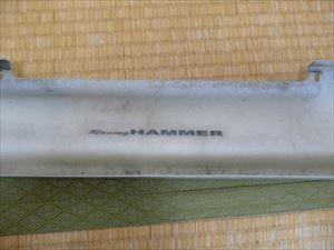 アルトワークス HA21S用フロントアンダースポイラー HAMMER製中古品_画像10