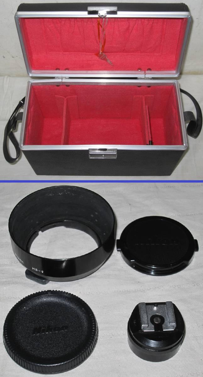 Nikon/ニコン 一眼レフ カメラ F2 おまけ:フラッシュ+望遠レンズ付き フォトミック/フィルム カメラ_画像8
