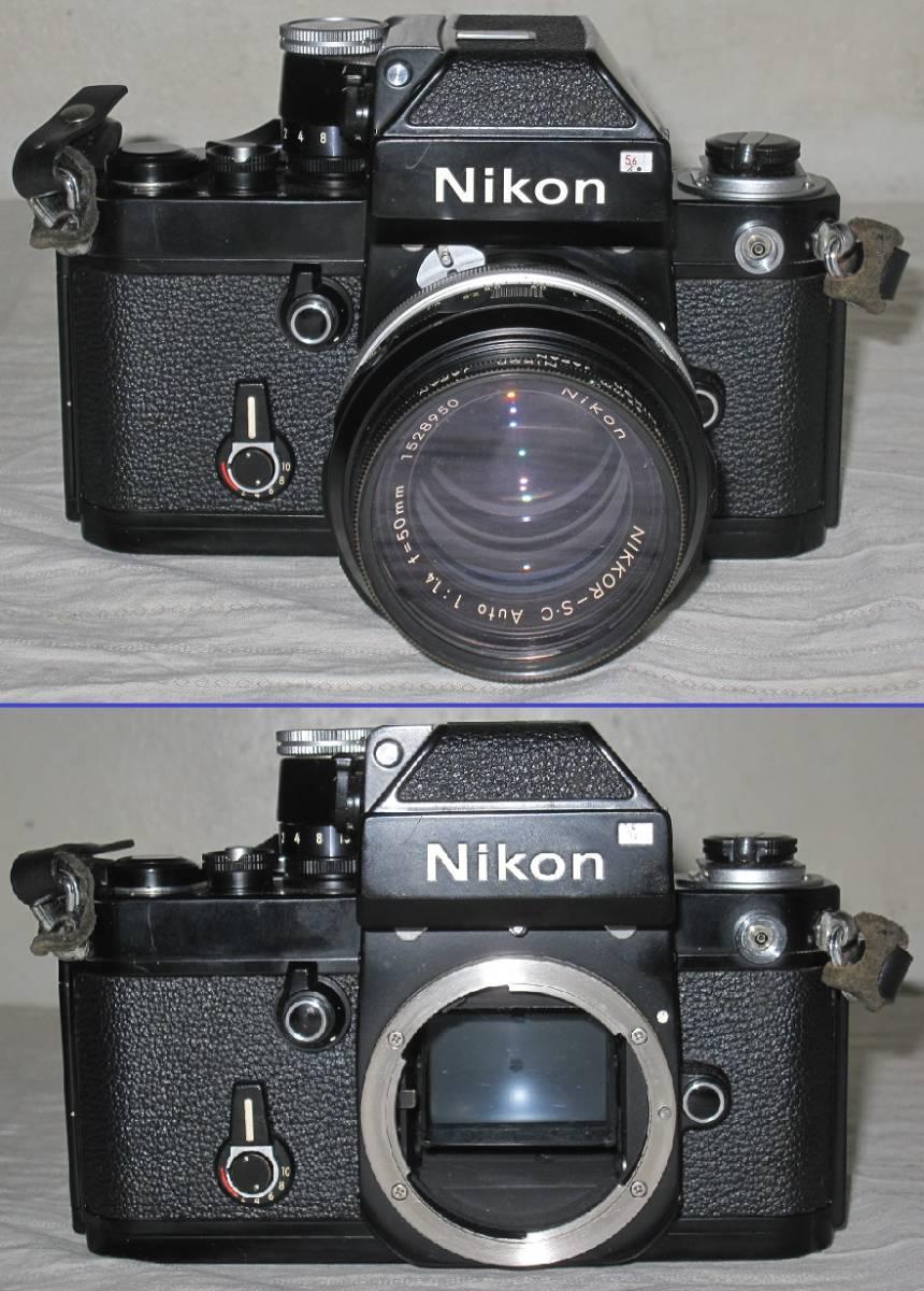 Nikon/ニコン 一眼レフ カメラ F2 おまけ:フラッシュ+望遠レンズ付き フォトミック/フィルム カメラ