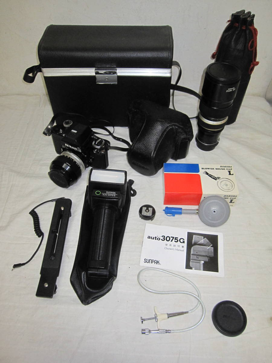 Nikon/ニコン 一眼レフ カメラ F2 おまけ:フラッシュ+望遠レンズ付き フォトミック/フィルム カメラ_画像2