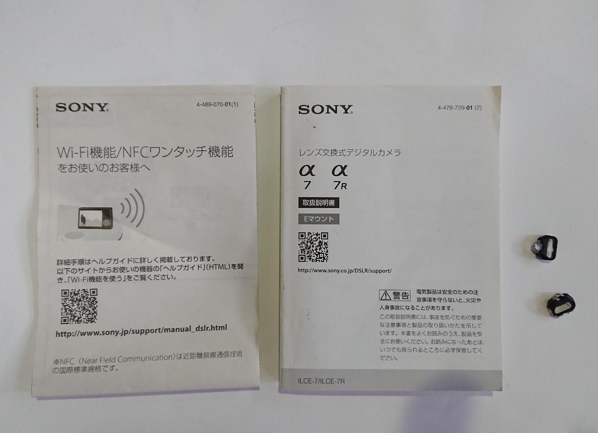 【1円スタート 美品】SONY フルサイズミラーレス α7 【初代】おまけでカバーを付けます_画像9