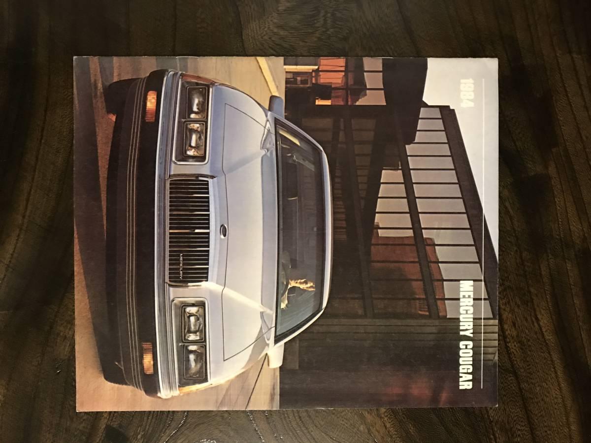 MERCURY/ 1984 マーキュリー/ 自動車カタログ/ アメリカ版/ US版/ 国内在庫品/ COUGAR/クーガー_画像1