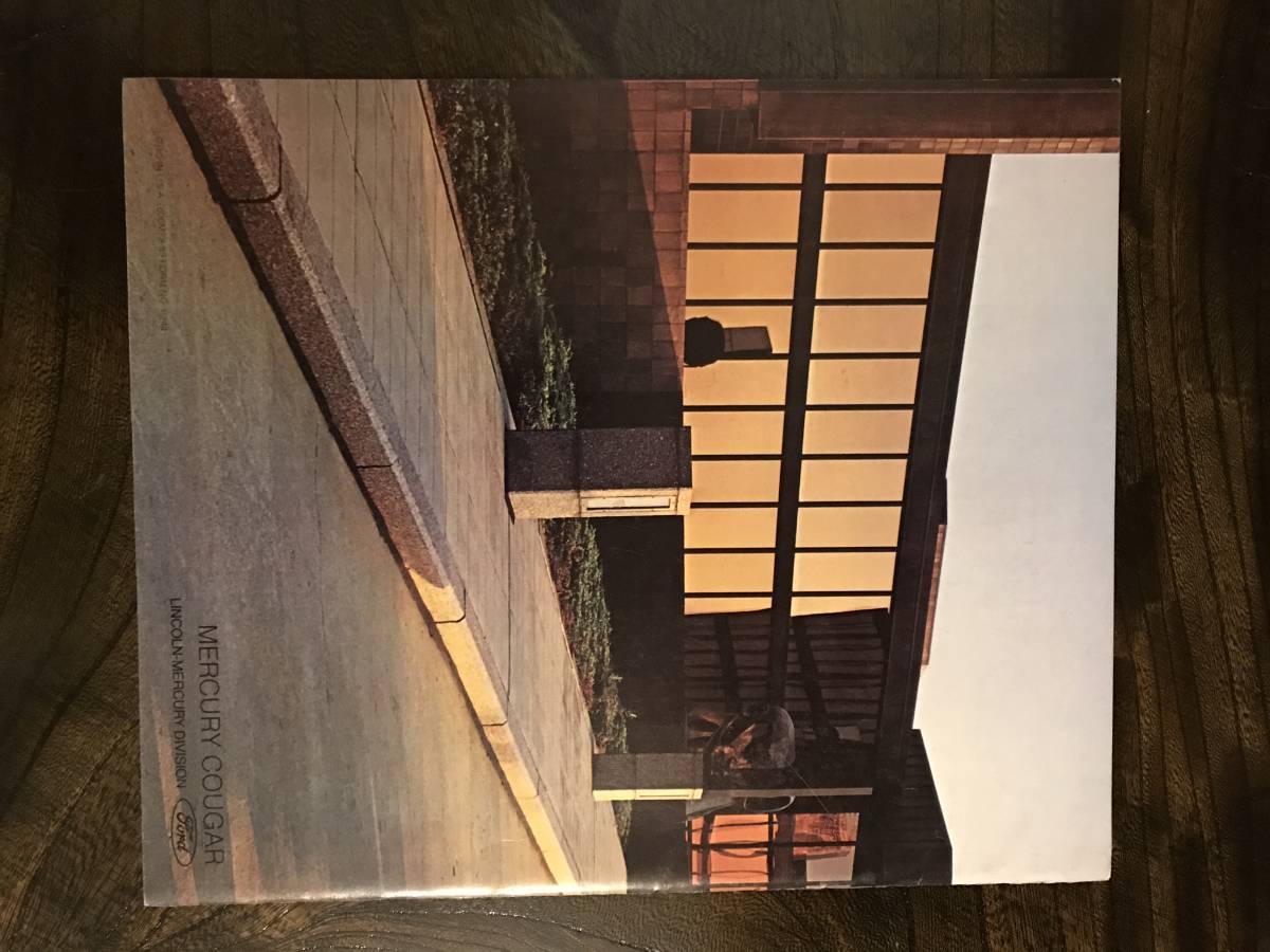 MERCURY/ 1984 マーキュリー/ 自動車カタログ/ アメリカ版/ US版/ 国内在庫品/ COUGAR/クーガー_画像6