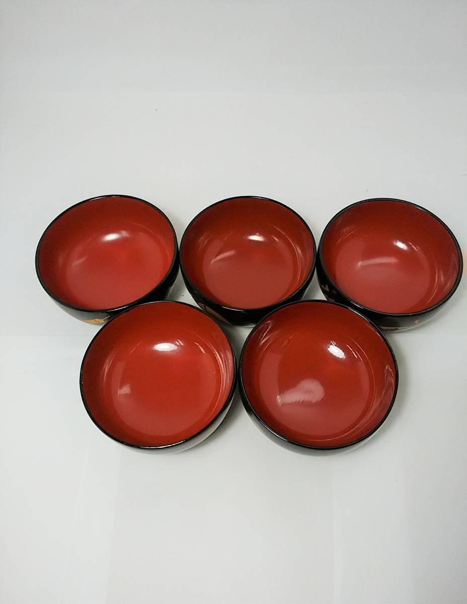 (N5) 会津塗り 漆器 お椀 絵変り(野菜) 5客セット_画像1