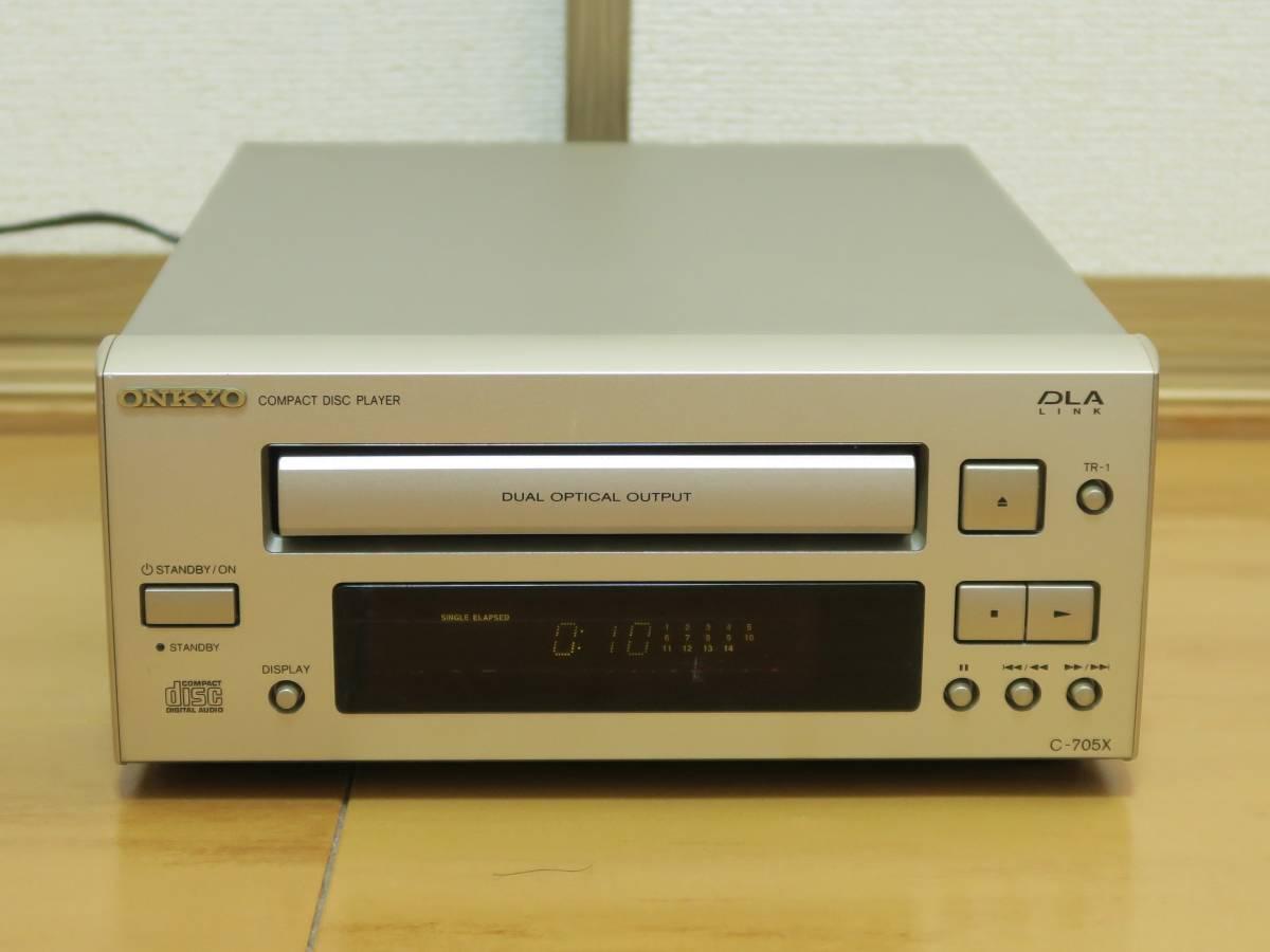 ONKYO INTEC205 CDプレーヤー C-705X 動作良好 中古即決_画像1