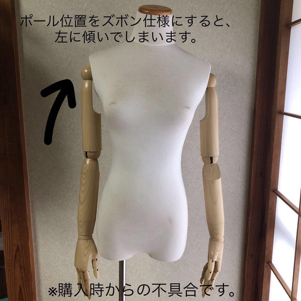 トルソー 女性型 腕付き 難あり_画像9
