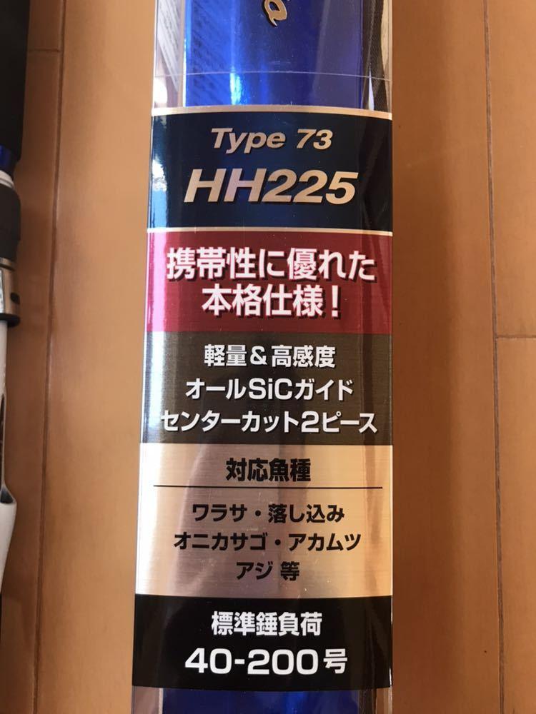ライトゲーム SS モデラート タイプ73 HH225 アカムツ オニカサゴ 船竿 未使用_画像5
