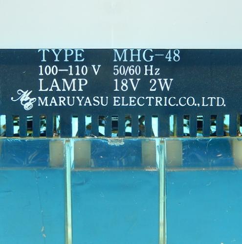 MHG483-1ROR 角形記名表示灯 マルヤス電業 ランクS中古品_画像4