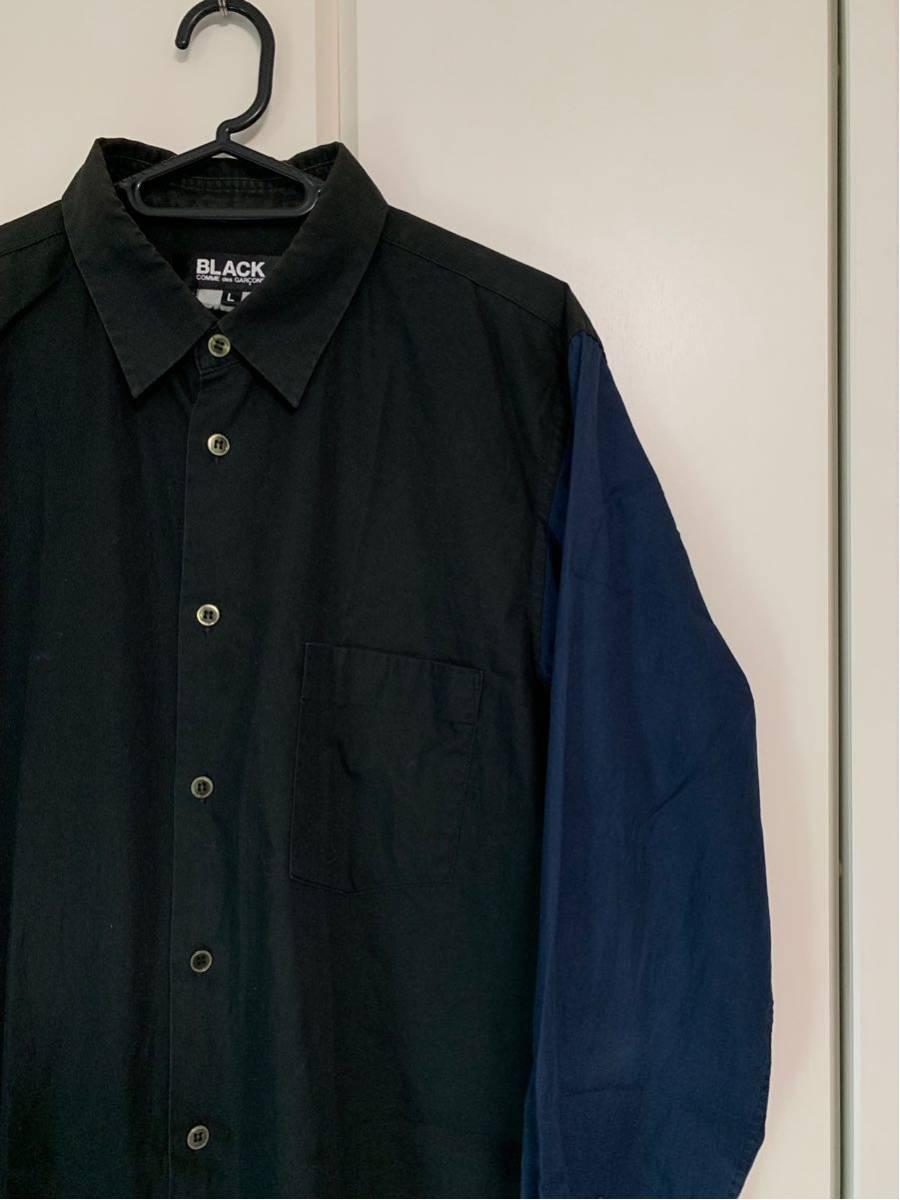 希少 ビンテージ COMME des GARCONS コムデギャルソン 長袖シャツ シャツ ドッキングシャツ 再構築デザイン 切替デザイン 配色 モード 黒 _画像3