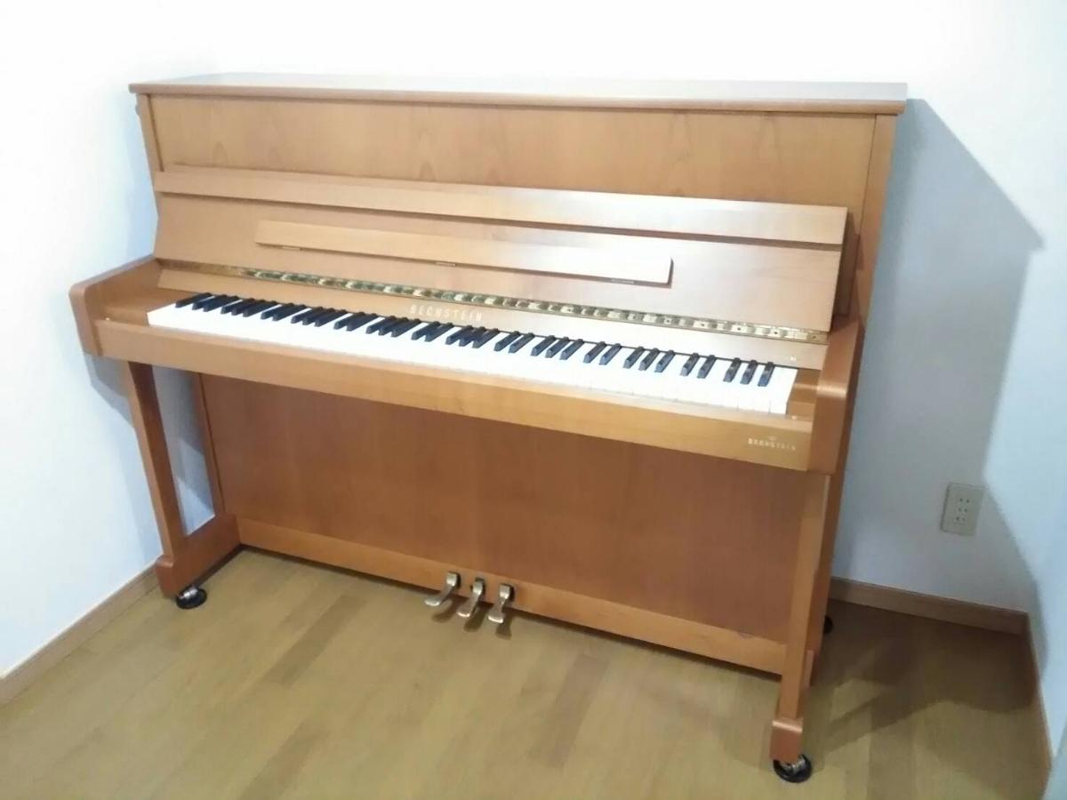 ベヒシュタイン A.3 アップライトピアノ 状態良好 集合住宅1F保管