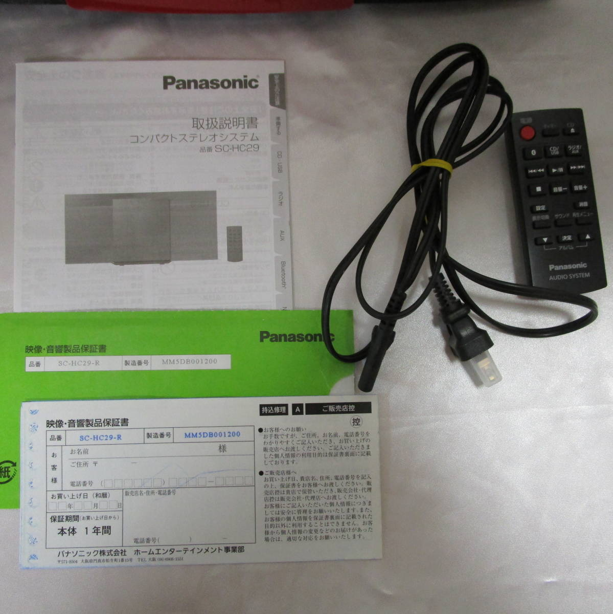 パナソニック Panasonic コンパクトステレオシステム コンポ SC-HC29-R リモコン有り 2015年購入_画像2