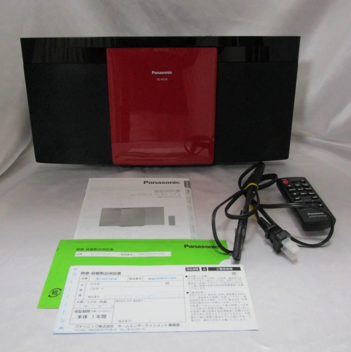 パナソニック Panasonic コンパクトステレオシステム コンポ SC-HC29-R リモコン有り 2015年購入