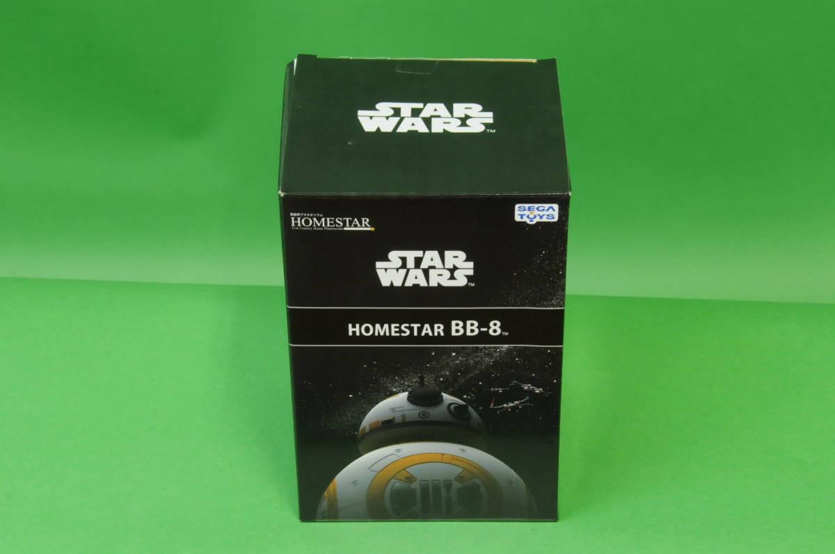 ◆セガトイズ スターウォーズ ホームスター BB-8