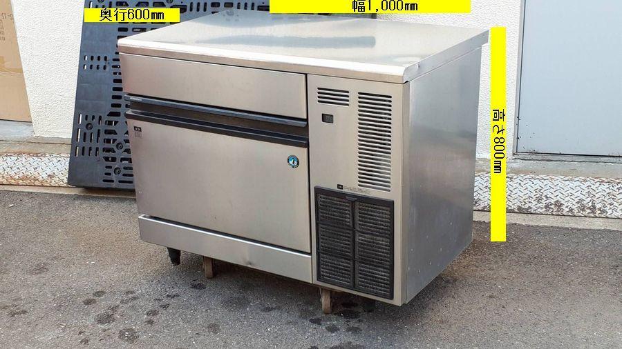 ◇ホシザキ全自動製氷機IM‐95TM 95㎏用 2013年製 中古作動品◆キューブアイスメーカー◆