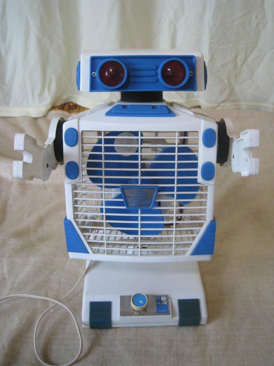 ROBOT THE FAN ロボット扇風機 80s レトロ 中古 完動品