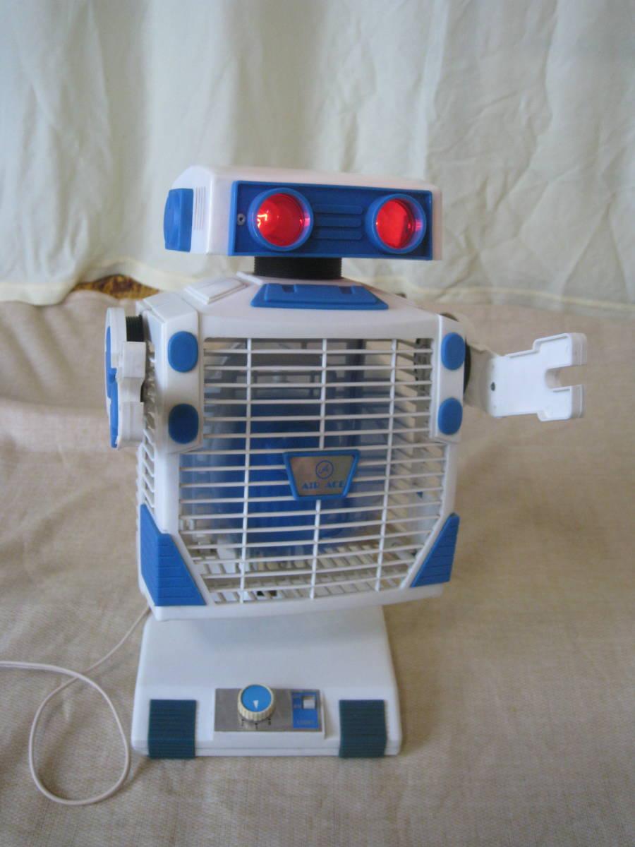 ROBOT THE FAN ロボット扇風機 80s レトロ 中古 完動品_画像2