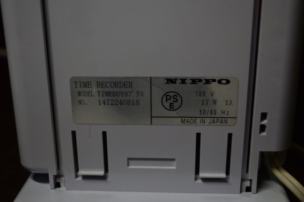 NIPPO TIME RECORDER TIMEBOYS8プラス/タイムレコーダー 美品!_画像6
