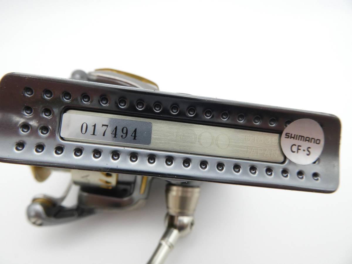W0114/SHIMANO/シマノ/STELLA/ステラ 1000/SC96B/リール/未使用保管品_画像6