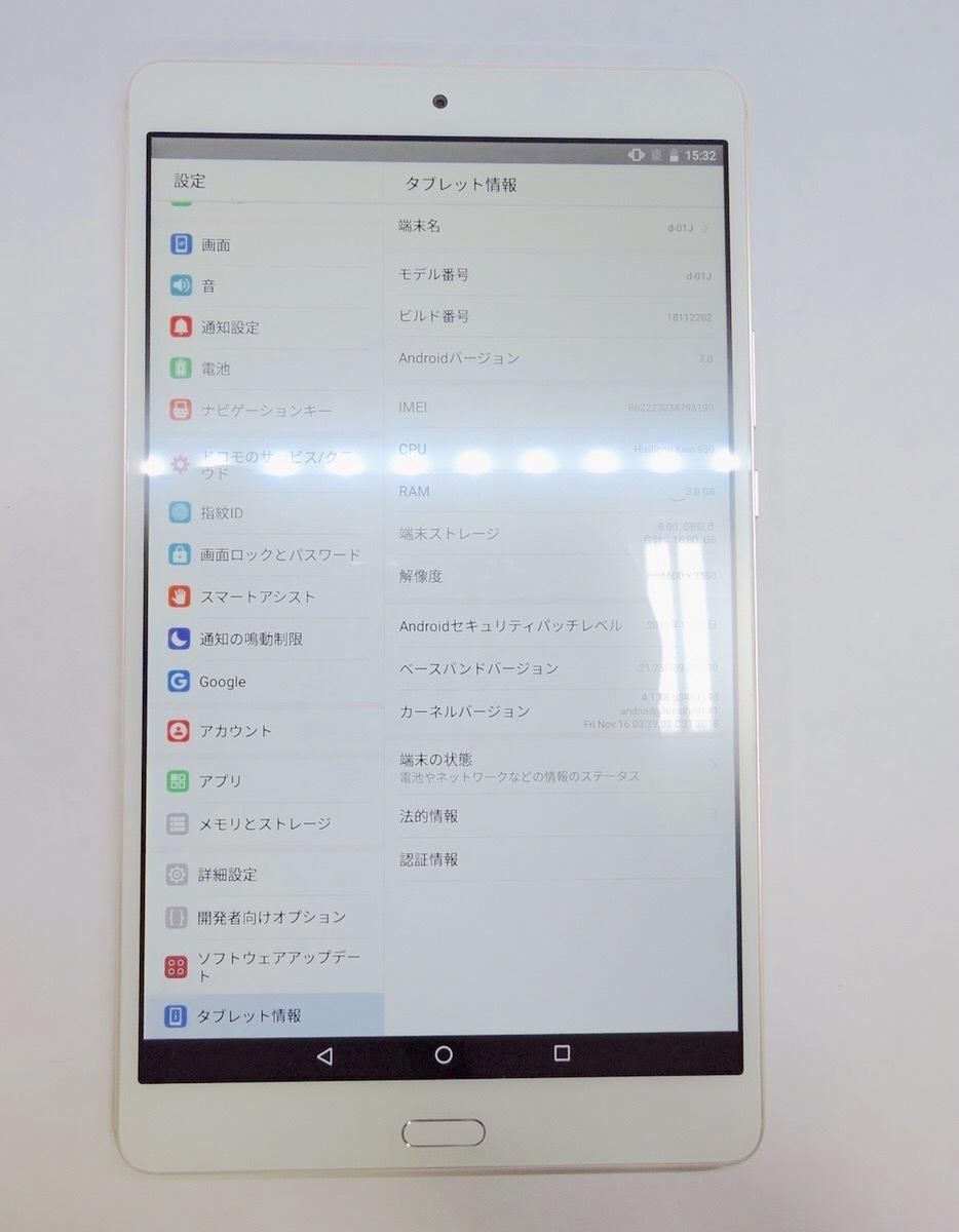 ★ 中古動作品 ☆Huawei dtab Compact d-01J docomo 16GB ゴールド_画像2