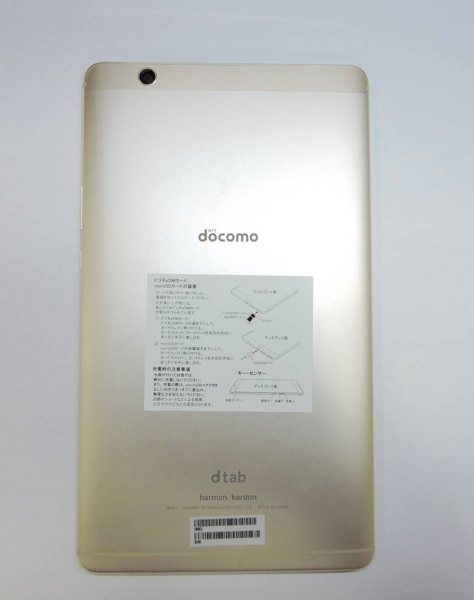 ★ 中古動作品 ☆Huawei dtab Compact d-01J docomo 16GB ゴールド_画像3