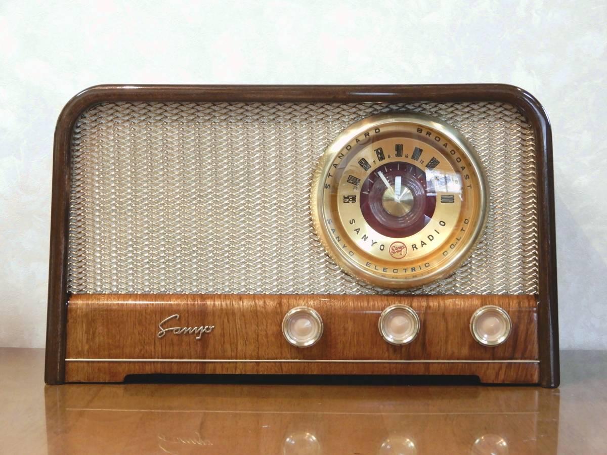 真空管ラジオ サンヨー SS-48型 【整備済】_画像2