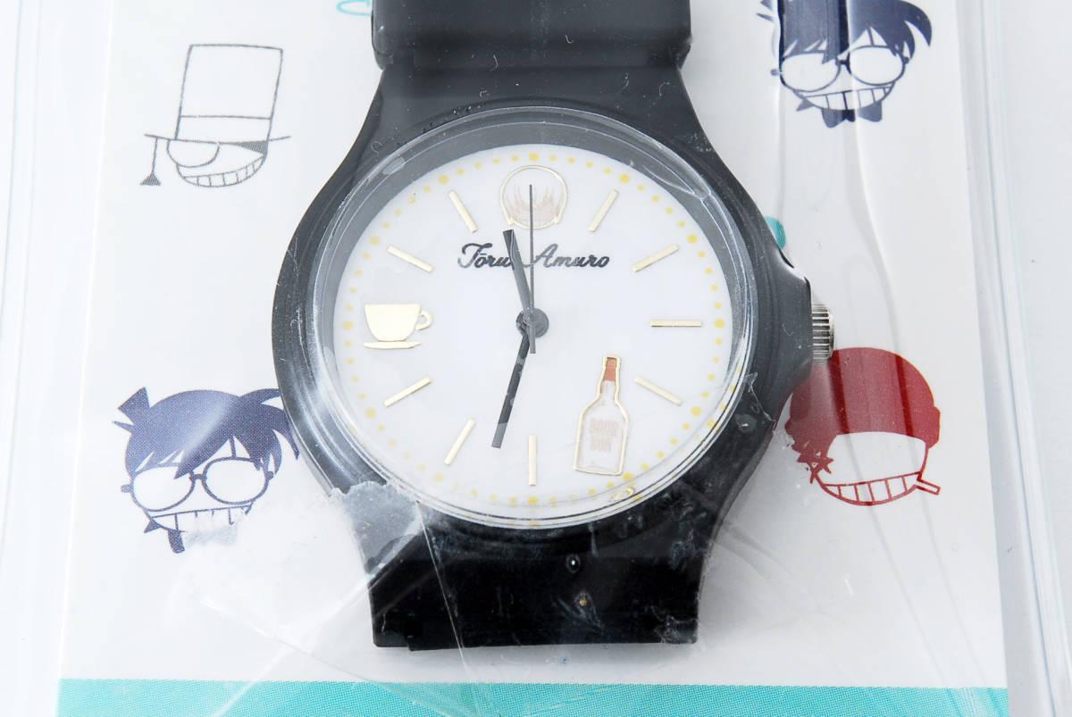 名探偵 コナンプラザ 限定 安室透 バンドウォッチ 時計 腕時計 新品未開封! 437043_画像6