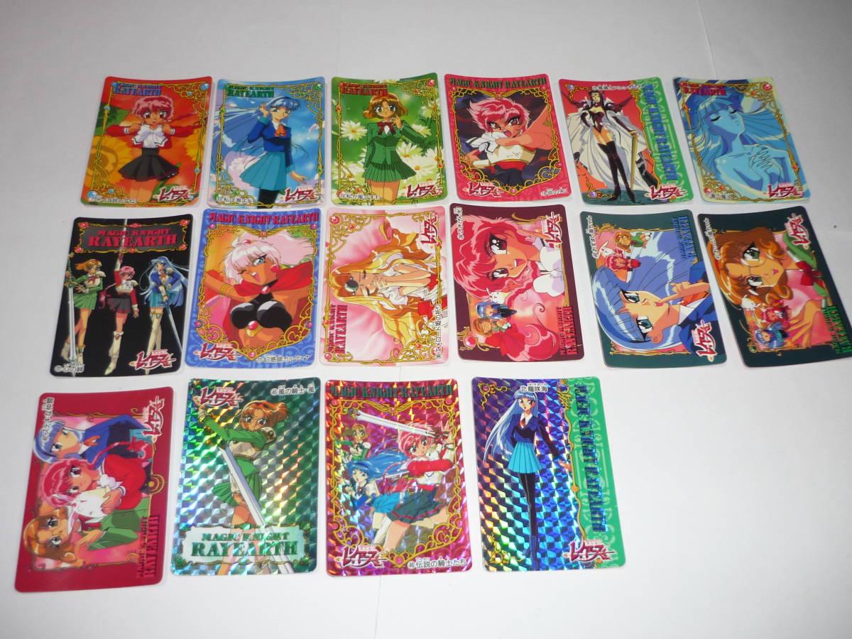 【送料無料・当時物】魔法騎士レイアース ヒーローコレクション・PPカード LC3種・ノーマルカード13種 26枚セット_画像1