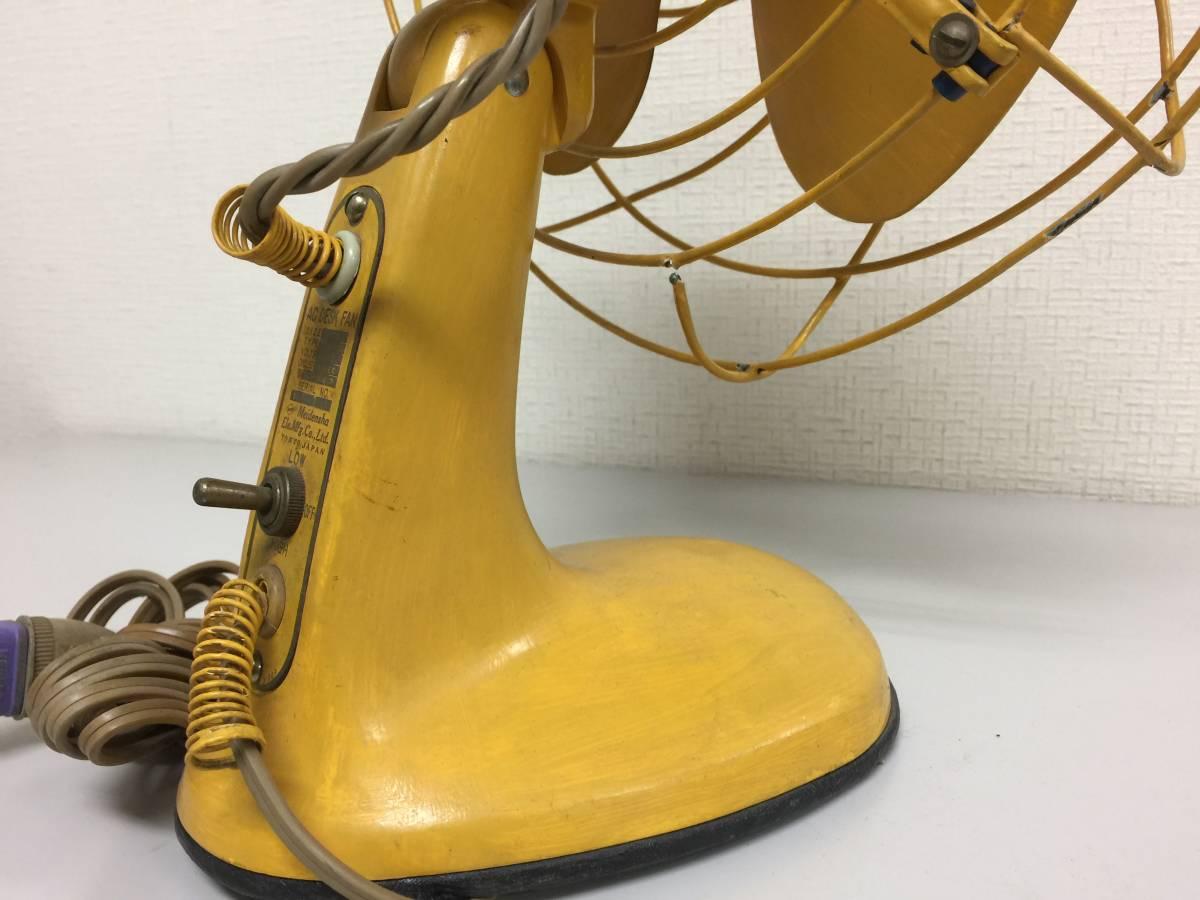昭和レトロ MEIDEN メイデン 明電舎 扇風機 DY-201D 黄色 アンティーク デスク インテリア AC DESK FAN    E1.2_画像8