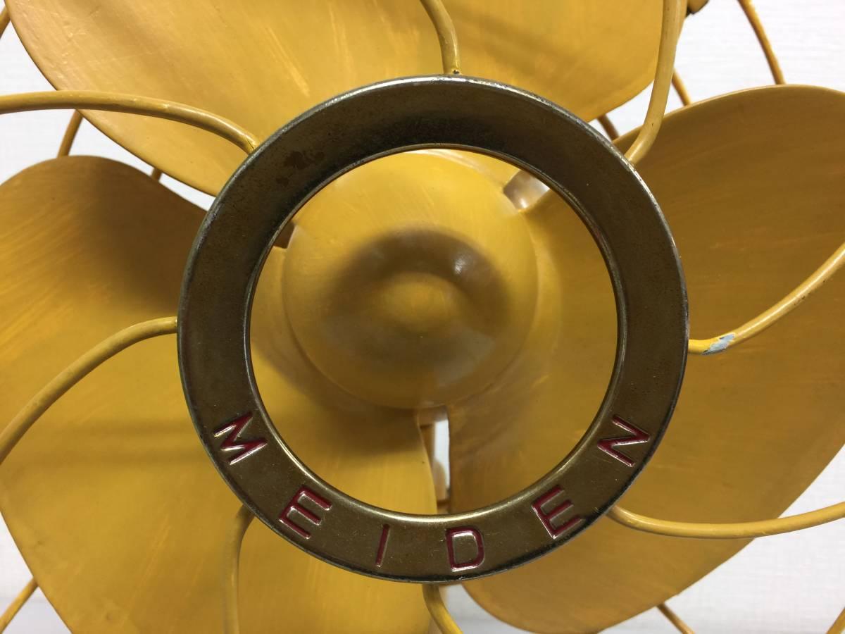 昭和レトロ MEIDEN メイデン 明電舎 扇風機 DY-201D 黄色 アンティーク デスク インテリア AC DESK FAN    E1.2_画像2