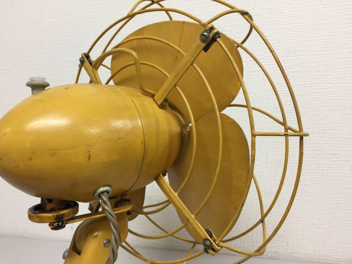 昭和レトロ MEIDEN メイデン 明電舎 扇風機 DY-201D 黄色 アンティーク デスク インテリア AC DESK FAN    E1.2_画像7