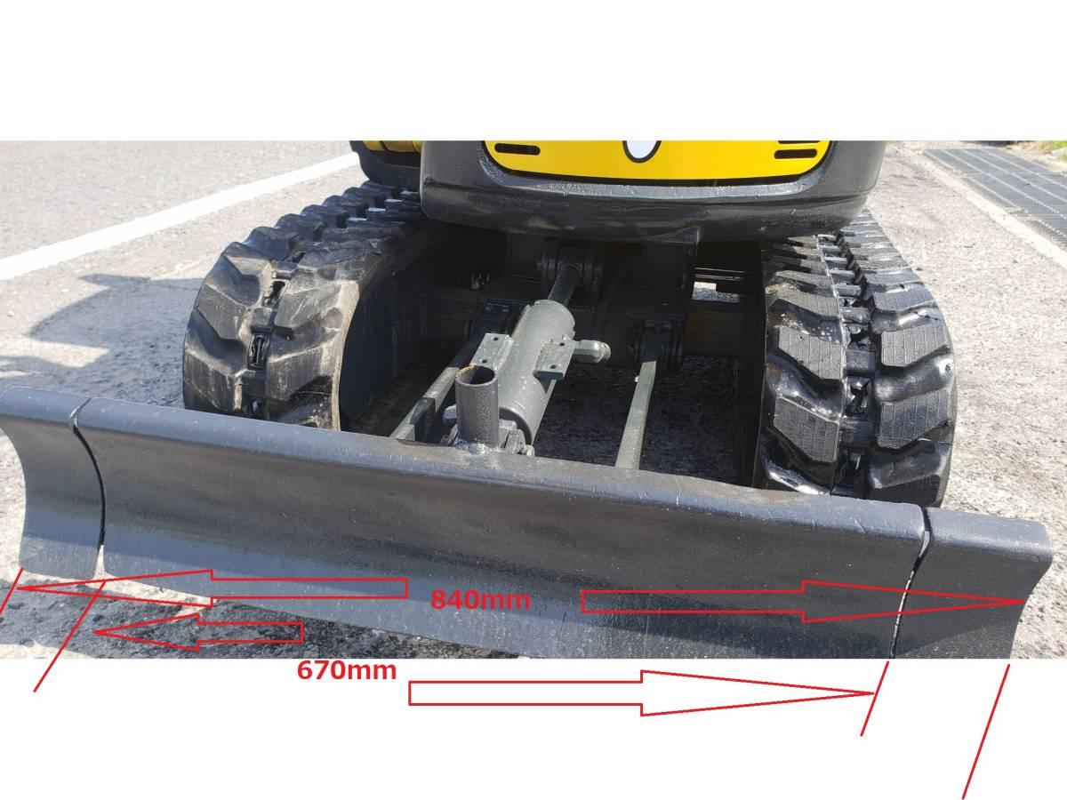 ヤンマー マイクロショベル 09JUST ☆ ミニバックホー ☆ 油圧式ショベル☆倍速付き ☆ブレーカー付き ☆足が開いたり伸びたりします。_画像2