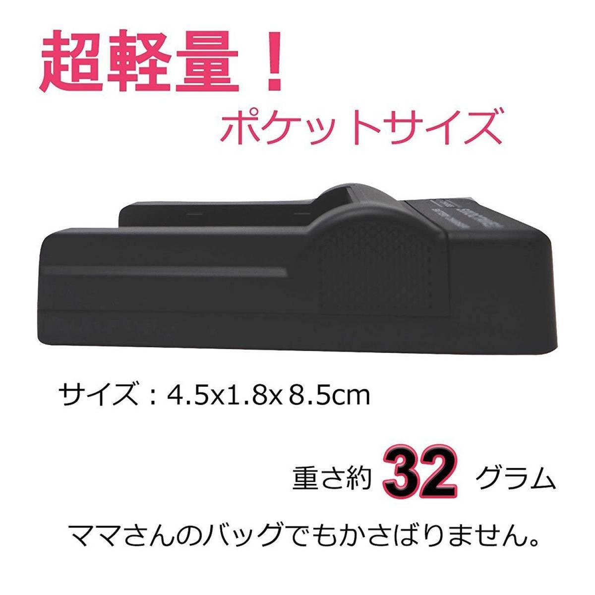新品 NIKON ニコン EN-EL9 / EN-EL9a 互換バッテリー 2個& 急速互換充電器 USBチャージャー MH-23 D40X / D3000 / D5000 / D60 / D40_画像6
