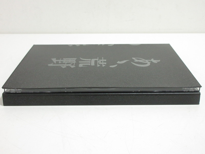 Blu-ray 3枚組 あゝ、荒野 (特装版) ※ディスクのみ ブルーレイ_画像7