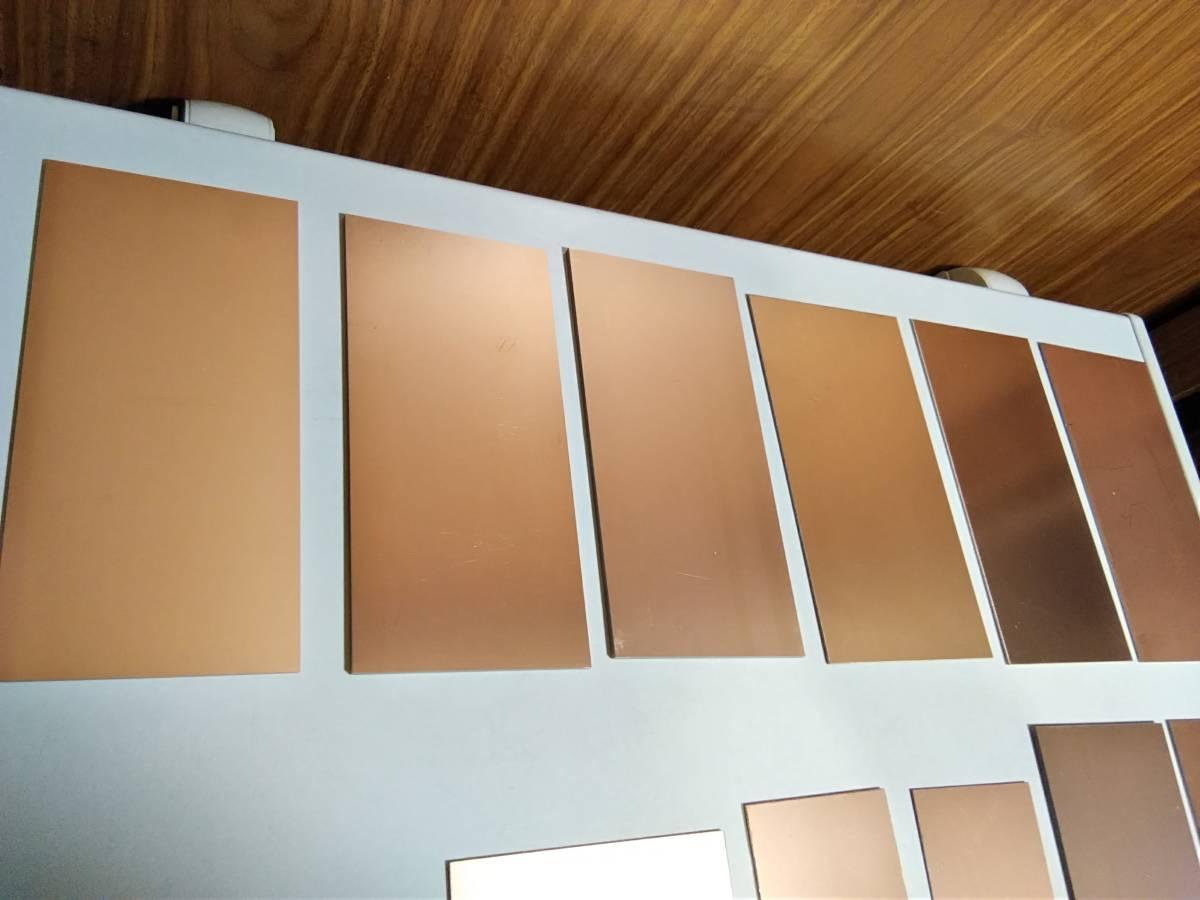 プリント配線板用ガラスエポキシ 両面銅張積層板 12枚933g_画像3