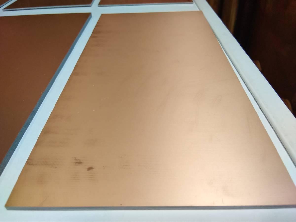 プリント配線板用ガラスエポキシ 両面銅張積層板 12枚933g_画像4