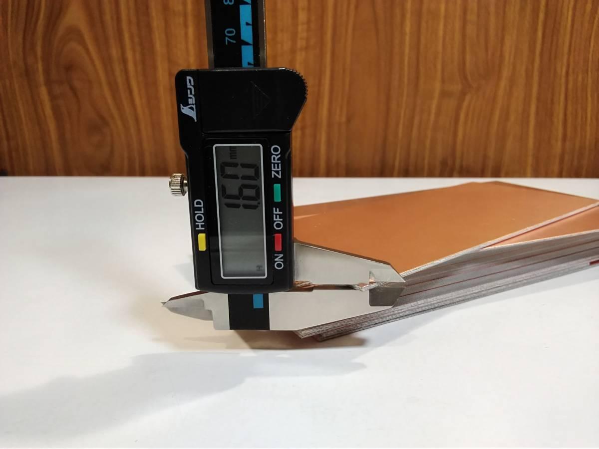 プリント配線板用ガラスエポキシ 両面銅張積層板 12枚933g_画像7