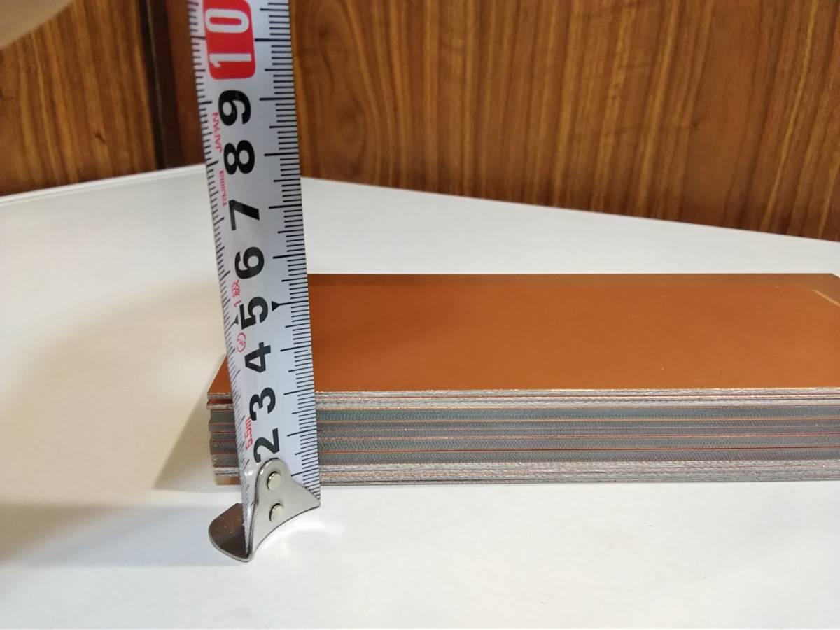 プリント配線板用ガラスエポキシ 両面銅張積層板 12枚933g_画像8