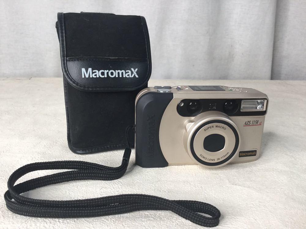 GOKO ゴコー Macromax AZS1150 AF SUPER MACRO GOKO LENS 38-115mm フィルム コンパクトカメラ 写真機 ストラップ ケース付き