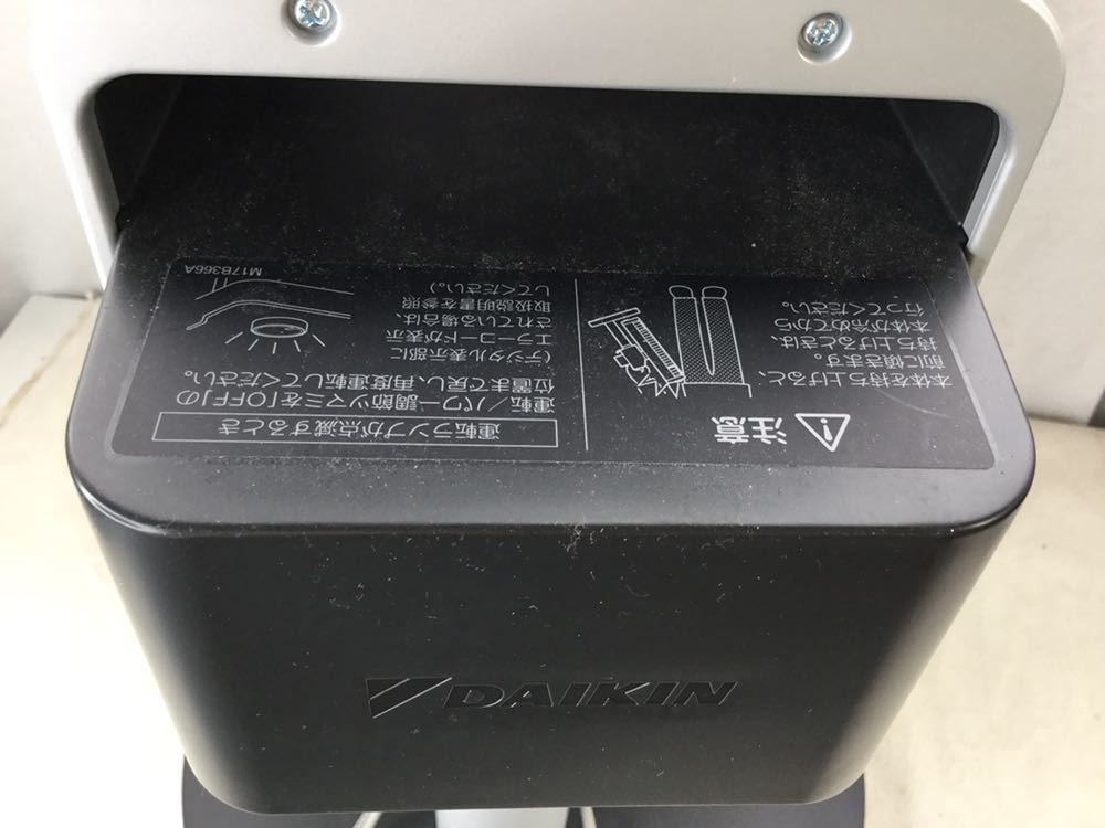 DAIKIN ダイキン ERFT11VS-H 電気ストーブ セラムヒート 暖房 ストーブ ヒーター ダークグレー 2018年製 説明書 電源コード付き_画像6