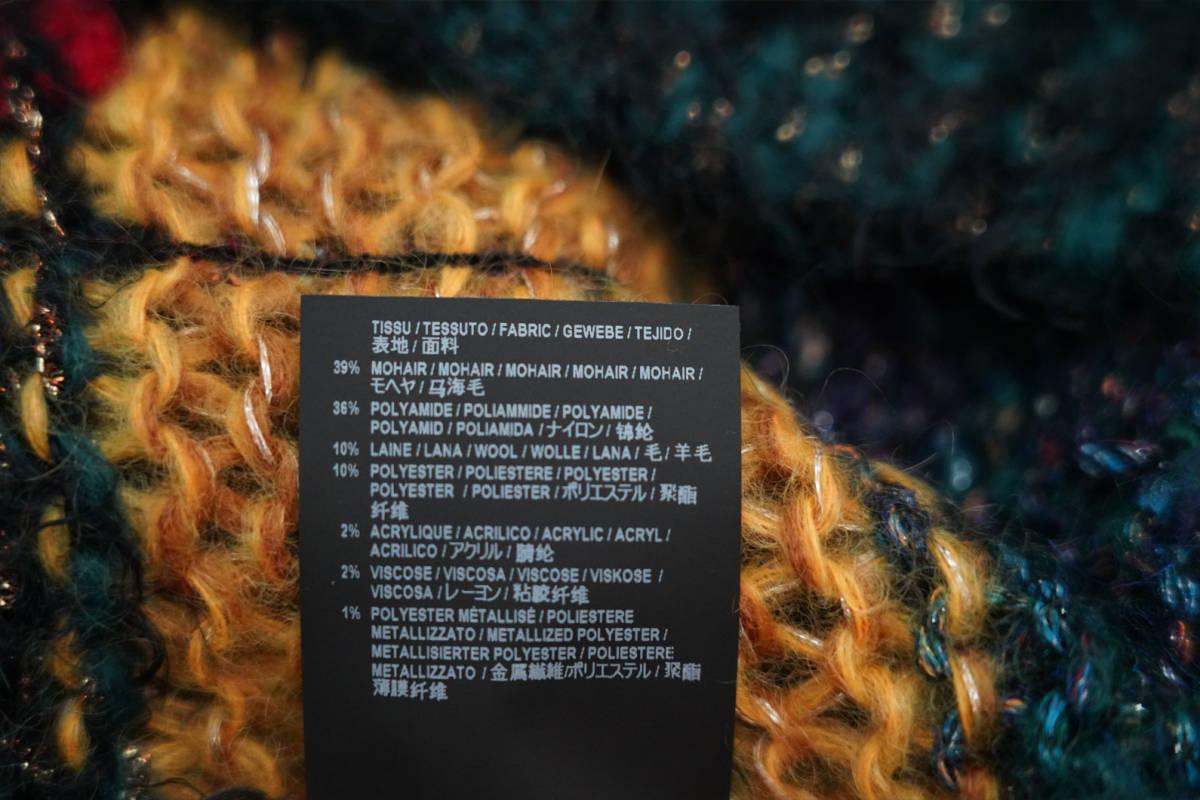新品 ★ サンローラン Saint Laurent 2018AW バハパーカー ジャカードニット フード付き カーディガン(M) ★ 定価 \ 237,600_画像5