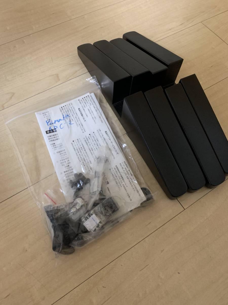 YAMAHA / ヤマハ / ACP-2 WH 2枚セット / 調音パネル / ルームチューニング / 吸音 拡散_画像5
