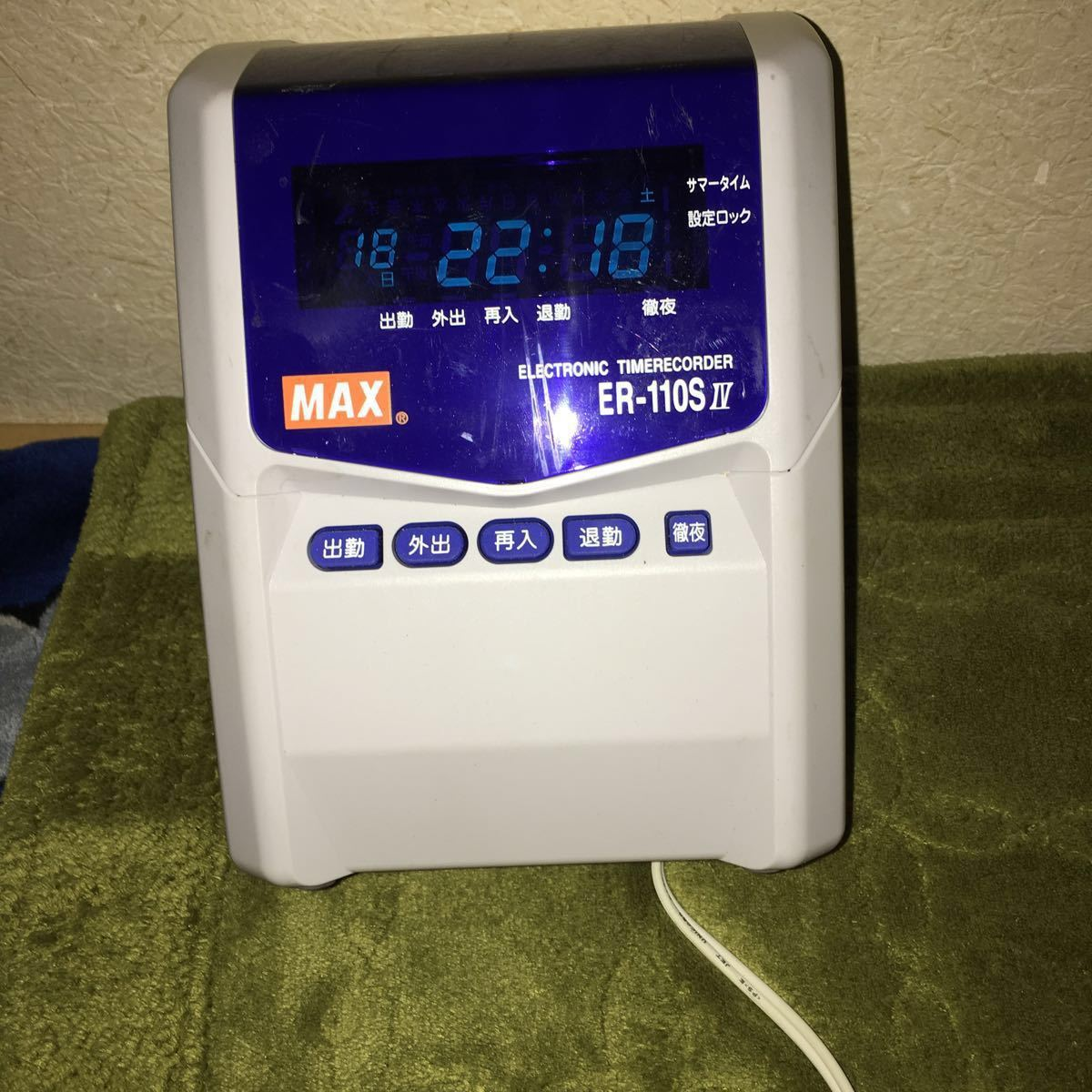 MAX ER-110SⅣ タイムレコーダー _画像2
