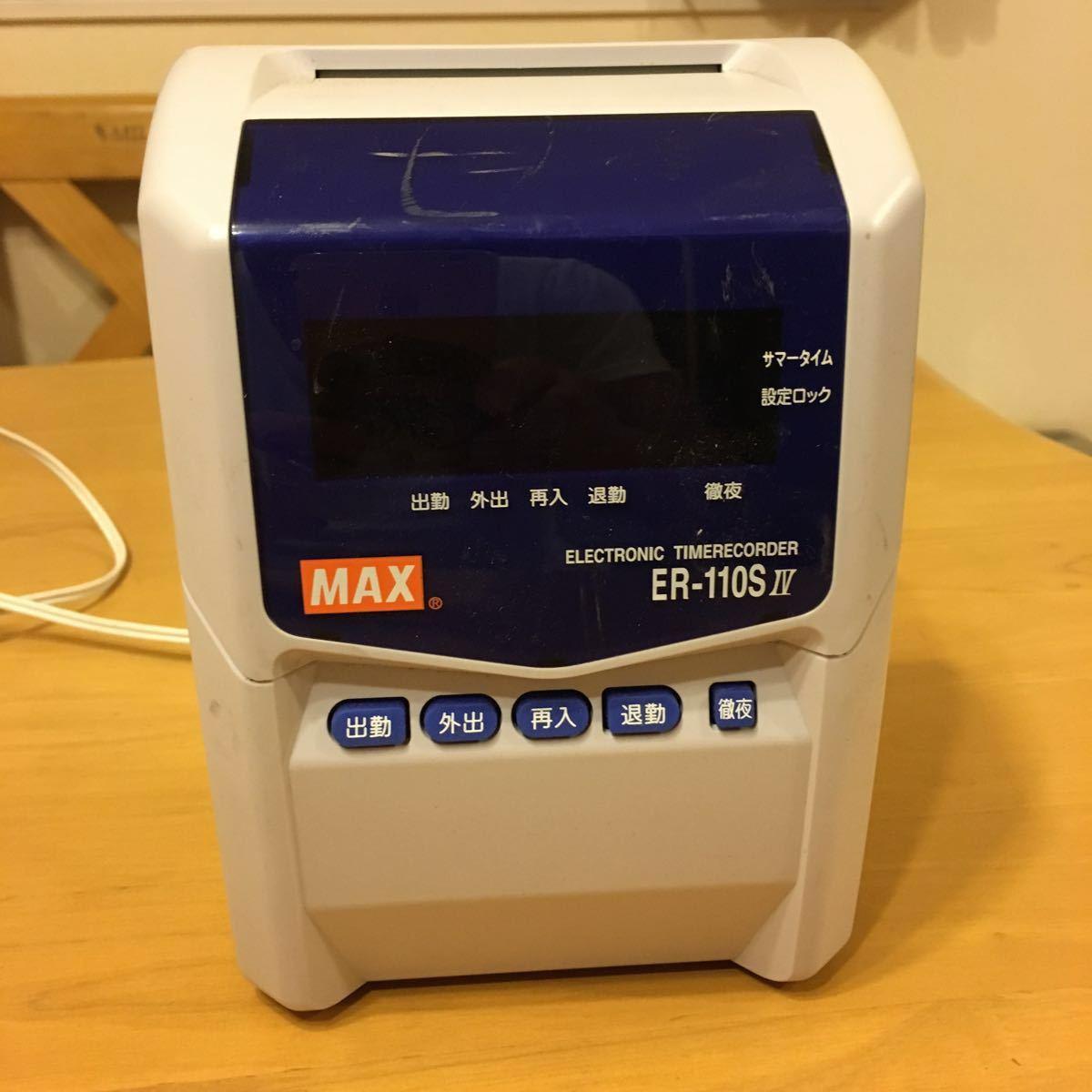MAX ER-110SⅣ タイムレコーダー
